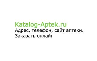 Аптечный пункт Клевер – поселок городского типа Белоярский: адрес, график работы, сайт, цены на лекарства