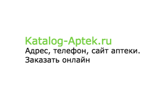 Аптека № 184 – Санкт-Петербург